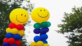 السعادة في الإمارات