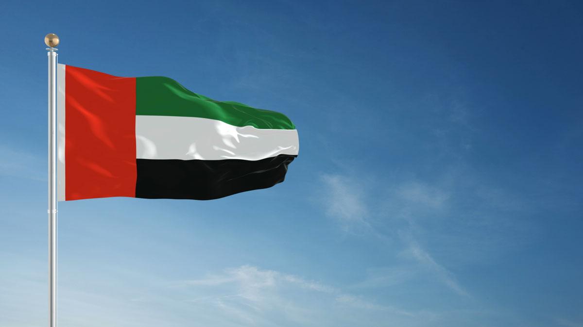مئوية الإمارات 2071
