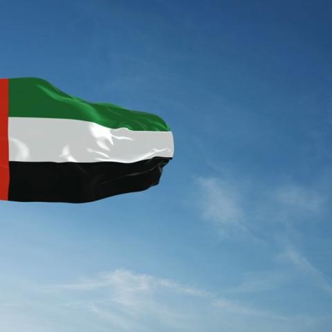 صور: مئوية الإمارات 2071