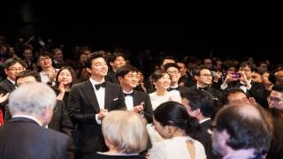 مهرجان الفيلم الكوري في الإمارات