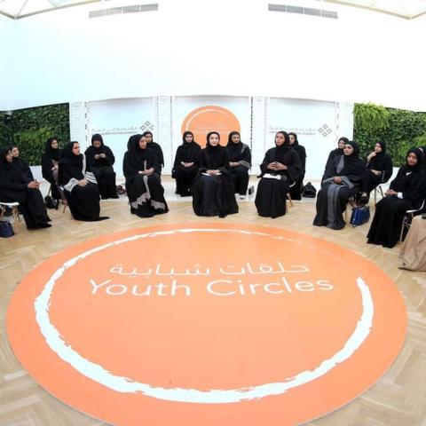 صور: أفضل مركز شباب في العالم
