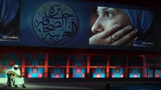 جائزة الصحافة العربية