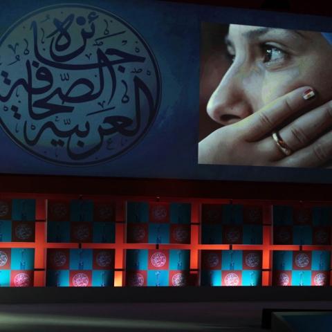 صور: جائزة الصحافة العربية