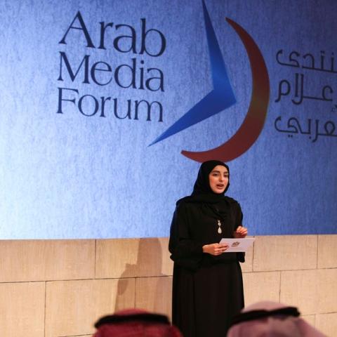 صور: إعلاميون شباب لتأثير إيجابي