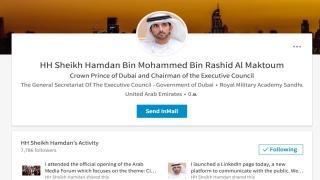 Hamdan Bin Mohammed on LinkedIn