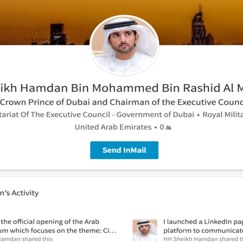 Photo: Hamdan Bin Mohammed on LinkedIn
