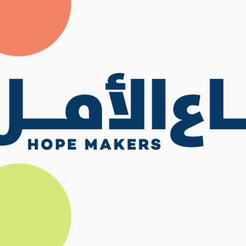 ${rs.image.photo} Arab Hope Makers