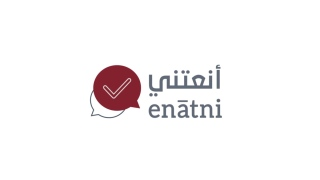 'Enatni' Supports Emirati Businesses