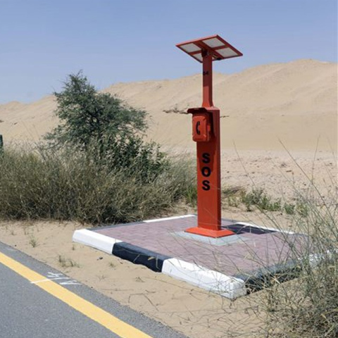 Photo: Dubai Calls up Solar Phones