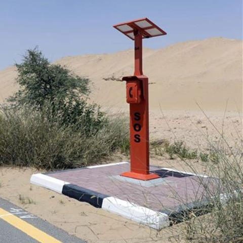 """صور: اتصال للطوارئ بـ""""الطاقة الشمسية"""""""