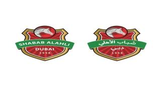 نادي شباب الأهلي - دبي