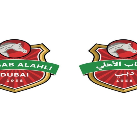 صور: نادي شباب الأهلي - دبي