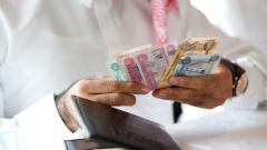Nation Fund: Sandooq Al Watan