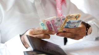 Nation Fund: Sandooq Al Watan
