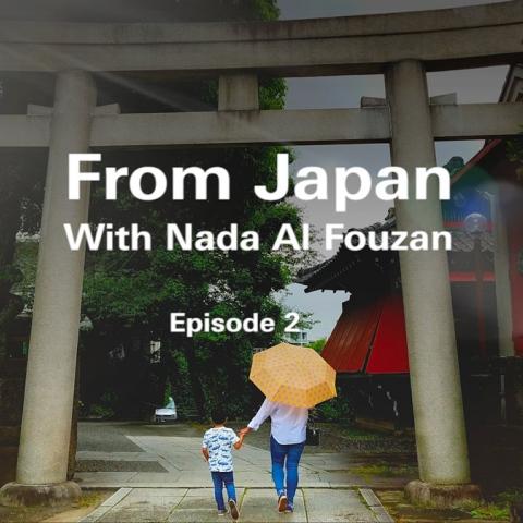 Photo: From Japan With Nada Al Fouzan