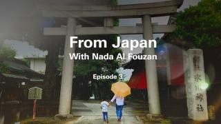 From Japan With Nada Al Fouzan