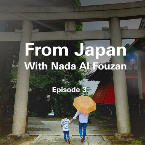Photo: From Japan With Nada Al Fouzan