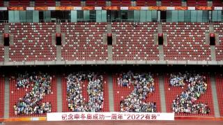 مونديال 2022 هل يذهب للصين؟