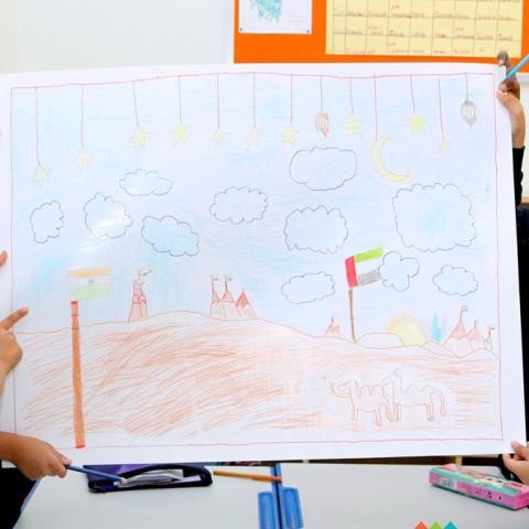 Photo: UAE's First Eco-Friendly School