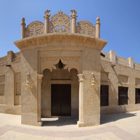 Photo: Dubai's Historical Sites