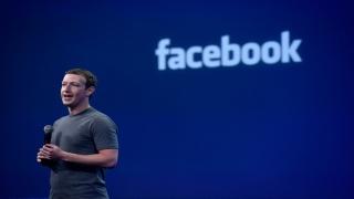"""ملياران يسكنون قارة """"فيسبوك"""""""