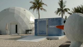 صيف ثلجي لسيدات دبي