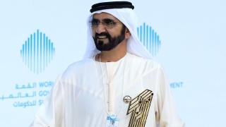 #UAE_1st_Globally