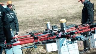 Photo: Giant Drone