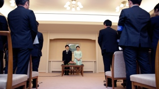 Japan's Princess Who's Now A Commoner