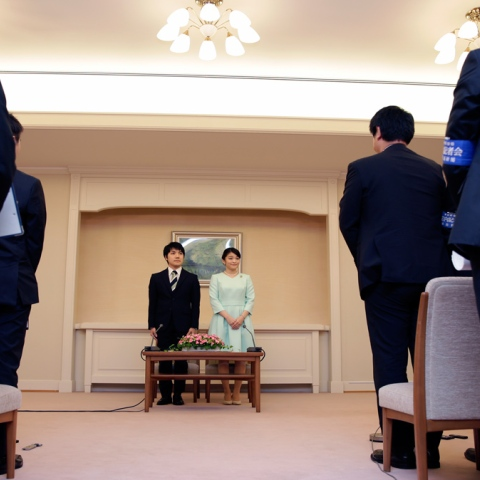 Photo: Japan's Princess Who's Now A Commoner