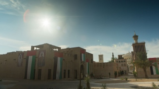 UAE: Humans First