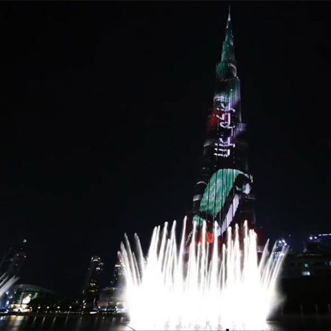 Photo: Saudi And UAE, One Heart