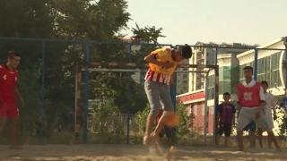 Beach And Football As A Dream