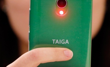 Image: Anti-Spying Phone
