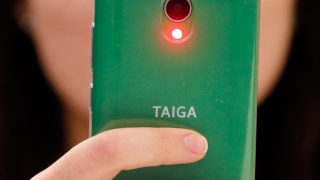 Photo: Anti-Spying Phone