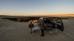 What Are The Gates Of Hell?