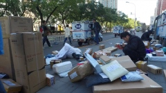 What Happens On Singles' Day?
