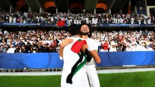 Abu Dhabi ... Hala  Madrid