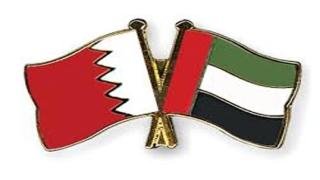 صور: من الإمارات.. كل عام والبحرين بخير