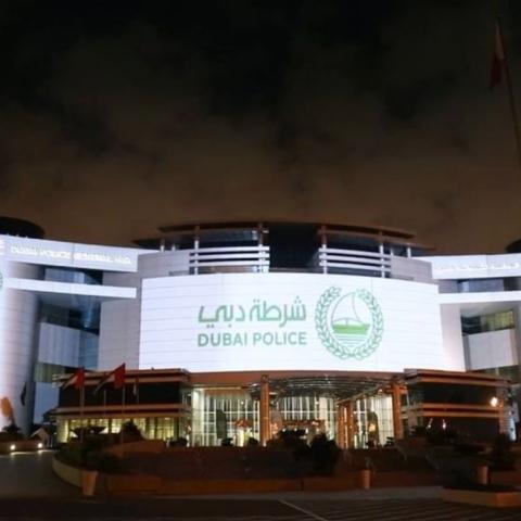 ${rs.image.photo} شرطة دبي.. هوية جديدة للاحتراف