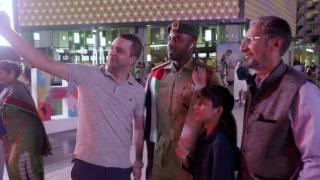 Be Dubai Police's Friend