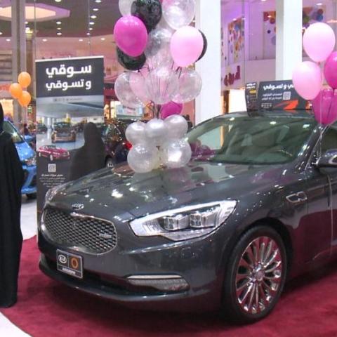 صور: معرض سيارات للنساء فقط