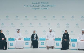 140 دولة في القمة العالمية للحكومات