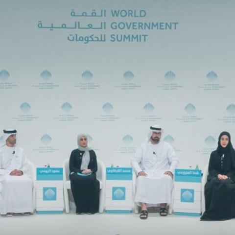 صور: 140 دولة في القمة العالمية للحكومات