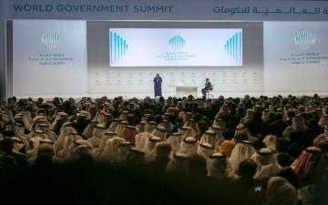 """قمة الحكومات"""":الحلول لا تنتظر"""