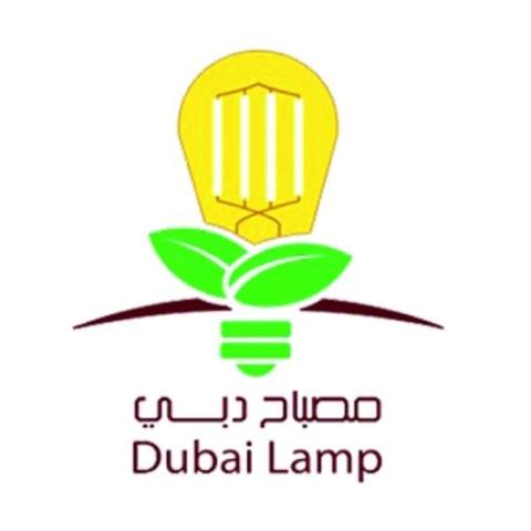 """صور: """"مصباح دبي"""" لإضاءة المستقبل"""