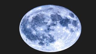 القمر.. أزرق دموي عظيم