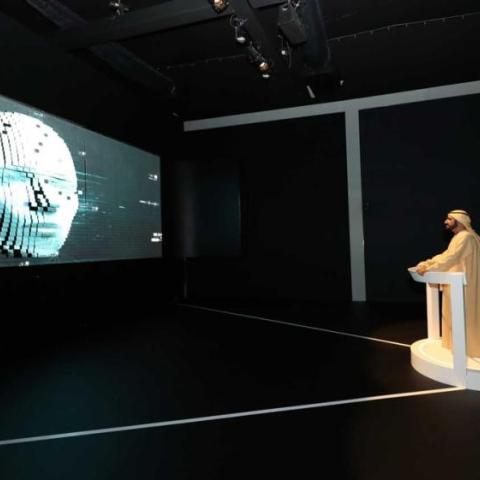 "${rs.image.photo} ""متحف المستقبل"" يقرأ العام 2035"