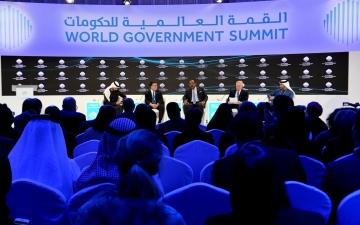 القمة العالمية للحكومات في 3 دقائق