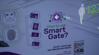 الإمارات تواصل الابتكار